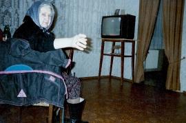 1980er Fr. Göbl 128ML